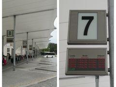 12時のバスでプラハに戻ります。プラハ行きは7番乗り場から。