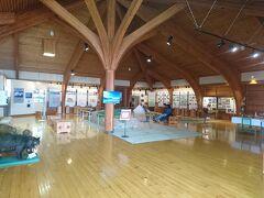 まずは美ヶ原自然保護センターに立ち寄ります。