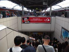 東京駅で乗り換え舞浜駅に到着。