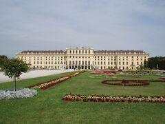 シェーンブルン宮殿に到着しました。