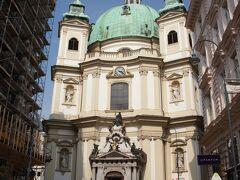 地下鉄に乗ってウィーンの中心街へ戻ります。 まずは聖ペーター教会。