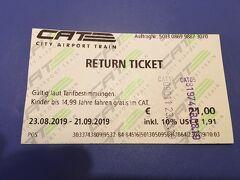 ウィーン中心街へ向かいます。 オーストリア連邦鉄道(OBB)の方が安く行けるとの書き込みがありましたが、どうにもこうにも自動販売機での切符の買い方が判らない。 ちょっとお高めだがCAT(シティ・エアポート・トレイン)で行くことにしました。・・・往復を選ぶだけで簡単に自動販売機で買えます。21ユーロでした。