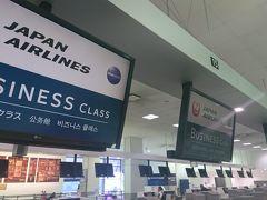 シドニー国際空港でチェックイン。