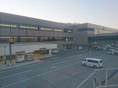 成田空港に到着しました。 旅行もこれで終わりです。