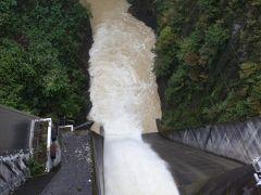 ダムは満水により放流をしていました。