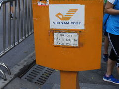 中央郵便局の方まで歩くと、黄色のポスト。 ホアンキエム湖のすぐ近く。
