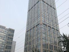 今回の宿はホリデイイン北京フォーカススクエア 望京SOHO地区のオフィスビルの上層階に位置します。