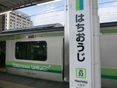 14:39 八王子で下車。 横浜線に乗り換えましょう。