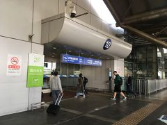 一服したのち昨日拝借したライターを喫煙所に返納してからターミナル内に入ります。 北京の空港ロビー入口ではX線検査はないものの防爆検査と呼ばれる簡単な検査を受けてから入場します。