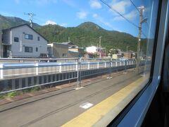 今庄駅、通過。