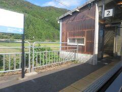 湯尾駅、通過。