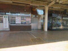 武生駅9時57分着。