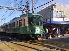 長谷駅到着。御霊神社は歩いて3分。
