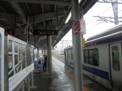 友部駅到着