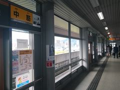 バス停の真上にある乗り場からアストラムラインに乗車します。