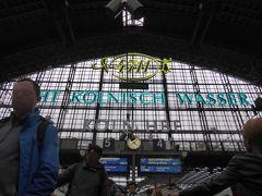 約1時間半でケルン中央駅に到着です。 「オーデコロンって、ドイツ語でこう言うんだ。」と、思わず撮った青色の文字。