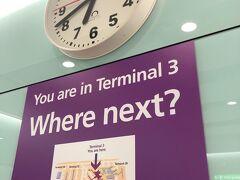 無事にロンドン・ヒースロー空港に到着。エジンバラ行きに乗り換えです。第3ターミナルについて第5ターミナルへ移動です。乗り換え案内機がありました。