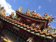 台湾らしいカラフルな色使い
