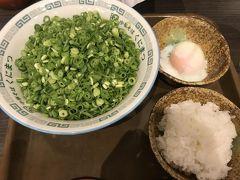 2日目のランチ  中華そば くにまつ 汁なし坦々麺のKUNIMAXを注文 辛い物好きなので非常に満足!