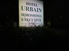 仕事を終えてホテルに21:45チェックイン
