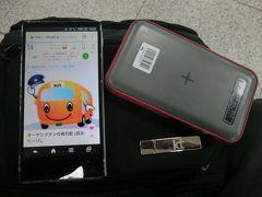14:00 ターミナル内には、レンタル携帯やWIFIもあります。 今回も、ktのWIFIルーターを借りました。  kt.WIFIルーター.1日w3,300(357円)。 ※コネストで手配しました。 https://www.konest.com/tour/tour_detail.html?t_id=KT_wifi