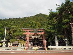 「白鬚神社」 全国の白鬚神社の総本社、近江最古の大社だそうです
