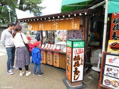 豊川稲荷表参道 いなり寿司の店  いなり寿司の発祥の地の一つともいわれる豊川市内には約60のいなり寿司の店があるそうです。