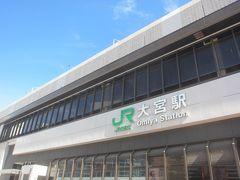 用事があって大宮に来ました 久しぶりのきれいな青空 大宮に来る途中、電車の中からは雪を冠った富士山も見えました!