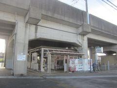 内宿駅に戻ってきました