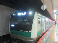 埼京線で次の予定へと向かいます