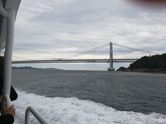 大鳴門橋が見えてきました。