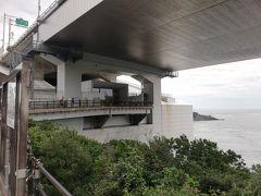 お次は海上遊歩道からうずしおを見下ろします。 全長450メートルの遊歩道「渦の道」、入場料510円です。