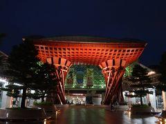 あとは、バスで金沢駅にもどって、 これで今日のお話は、お開きだヨ!