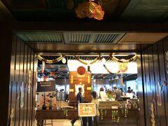 ◆ホテルの朝食ビュッフェ会場。 マカンキッチンです。地元のマレー料理、インドカレー、中華、洋食と種類が豊富でした。