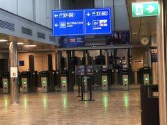 ヘルシンキヴァンター国際空港 (HEL)