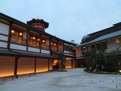 聖徳太子の来浴や斉明天皇の行幸などの伝説が残る飛鳥時代の建築様式を取り入れた湯屋