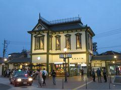 ライトアップされた道後温泉駅・・・・・また、電車に乗ってホテルへ帰ります。