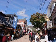 お土産探しにでもと、旧軽井沢銀座にも寄ってみました。 沢山のお店が連なっています。