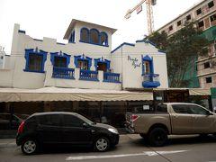 ということで、ホテルから歩いて10分ほどの場所にあるこちらのお店に来ました。 ◆Punto Azul http://puntoazulrestaurante.com/