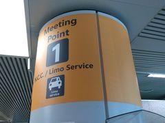 ローマ・フィウミチーノ空港の入国は、自動のゲートです。 到着から15分程度で入国できました。 荷物も早く出てきたー。 で、この柱の前が集合ポイント。 今回、このツアーに参加されていたのは、4組8名のようです。 みなさん、同じホテルなので、当然、乗り合いの車の一緒です。