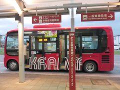 16:07に、かさま観光周遊バスに乗って、友部駅へ16:40すぎに到着!
