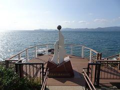 日本本土最西端の地「神崎鼻」。 2週間前に最南端の佐多岬を訪れたので立ち寄ってみました。特に制覇を目指しているわけではありませんでしたが、最北端の宗谷岬も昨年訪れたので、残る最東端の納沙布岬にも行ってみたくなりました。