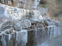 万葉公園(神奈川県湯河原町)