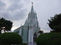 長い石段を登った先には「ザビエル記念教会」