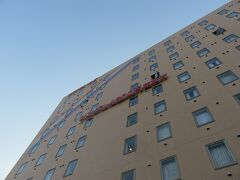 HOTEL AZ 福岡金の隈店・・・福岡中心に広がるビジネスホテル  ブッフェタイプの朝食付き  中心地からは外れた住宅街にあり、広いダブルルームにびっくりな昔ながらのビジネスホテル