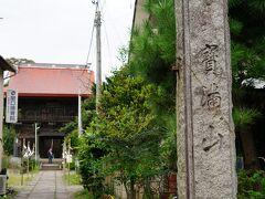寺院の山門が見えてきました。