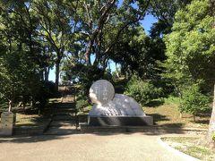 ☆茶臼山☆庭園・公園古墳  大阪冬の陣・夏の陣で合戦の舞台となった。5世紀ごろの古墳であると言われているが、現在は疑問視されている。  営業時間 07:00~22:00 休日 無休