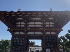 ☆西大門(極楽門)☆  石の西門、石鳥居とは別の、立派な木製の西大門です。 別名を極楽門と言われています。 西大門から極楽浄土に通じると考えられています。