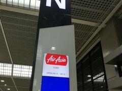 成田空港Nカウンター本日はタイエアアジアXに搭乗いたします。 10月28日 成田ーバンコク 9:15ー14:05
