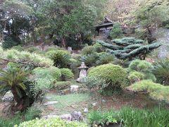 観富園は江戸時代初期に造られた庭園です。